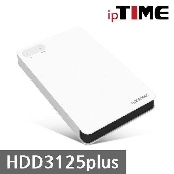빠른배송 ipTIME 공인판매점 HDD3125 PLUS 외장케이스