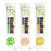 비타하임 발포비타민 20정 3통 선택/비타민 멀티 아연