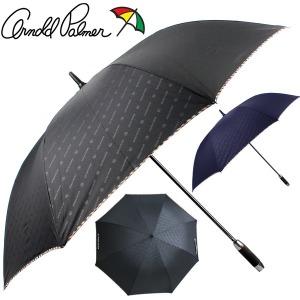 아놀드파마 2단/3단/장우산 패션우산 고급우산