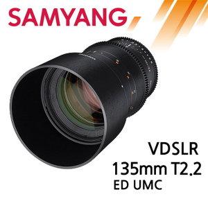 삼양옵틱스 135mm T2.2 VDSLR ED UMC 캐논마운트