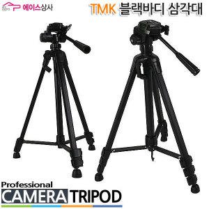 프로삼각대/TMK-P480+케이스/국민삼각대/TMK-P380