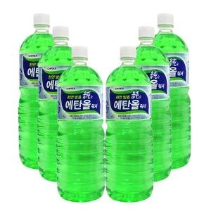 맑고 깨끗한 순 에탄올 사계절 워셔액 1.8L (6개 SET)