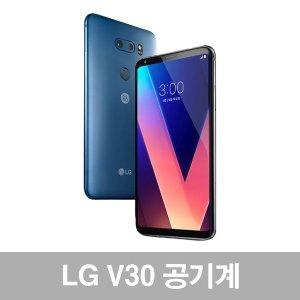 LG V30 중고폰 Q9 공기계 중고 LGM-V300