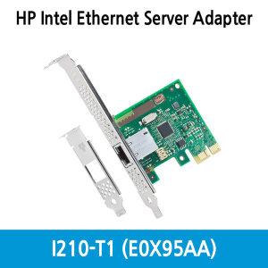 E0X95AA-인텔 I210-T1 PCIe 기가비트 랜카드_HP 정품