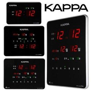 카파 벽걸이 디지털 전자 벽시계/인쇄/국산/5평-45평