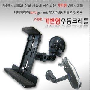 갤럭시탭 거치대/삼성 스마트폰 악세사리/Galaxy Tab/