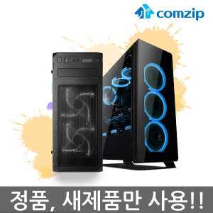 8세대 i5-8500/8400/삼성8G/SSD120G/컴집조립컴퓨터PC