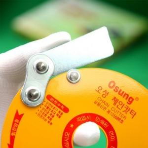 오성 예초기용 안전날 체인커터 OSC-920S 예초기날