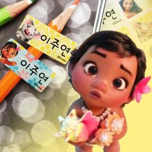 무료배송 3장+3장 방수네임스티커 / 캐릭터네임스티커