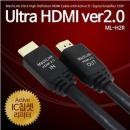 빠른배송 마하링크 HDMI V2.0 울트라 IC칩 길이 40M