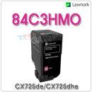빨강정품토너 84C3HM0 (16000매) CX725de / CX725dhe