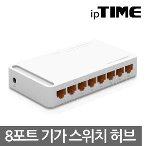 _EFM ipTIME H6008-IGMP 8포트 기가비트 스위치허브