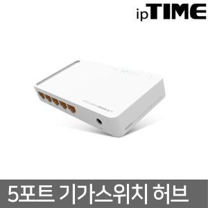 `EFM ipTIME H6005-IGMP 기가/스위치허브/5포트
