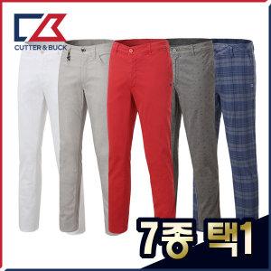 커터앤벅 남성 간절기 봄 골프바지/팬츠 7종 택1