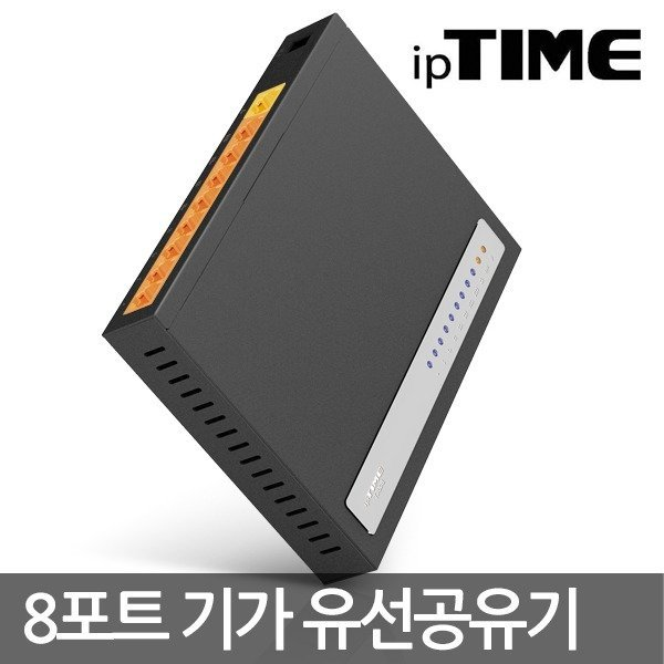 EFM ipTIME T3008 기가/유선/공유기/1Gbps/8포트/IPTV