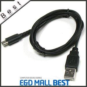 COMS 닌텐도 DS Lite USB 충전케이블 1.2m/A2855/충전