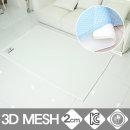 매쉬원/3D매쉬/쿨매트/2cm/싱글/MWH-2011(커버포함)