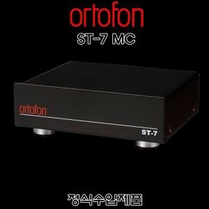 Ortofon ST-7 MC/수입正品/MC 승압트렌스