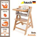 호크  베타 네이쳐 아기 식탁의자 애니멀 업그레이드 쿠션+안전벨트+식판+안전가드 포함