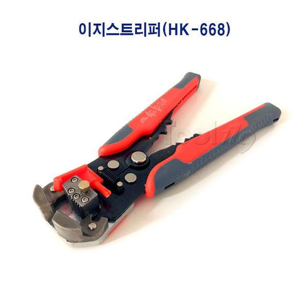 이지스트리퍼 피복탈피공구 HK-668