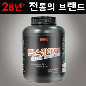 맥스웨이 WPH 단백질보충제 2.3kg / 누적판매4400개