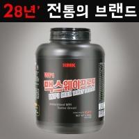 WPI 맥스웨이프로틴 단백질보충제 2.3kg/ 판매수량4400