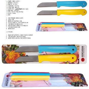 꽃칼 플라워나이프 접도칼 일체형/화훼기사 기능사