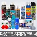 무료배송 먼지제거제 220g 기본가상품/크리너