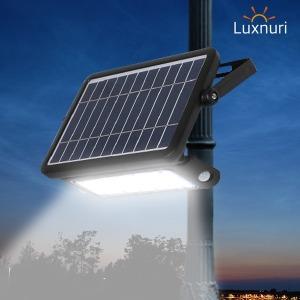 태양광 LED 60구 센서등 10W 가로등 센스등