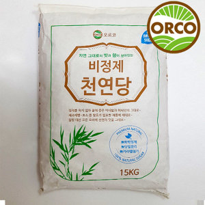 오르코 천연당 15kg 원당 사탕수수 비정제설탕
