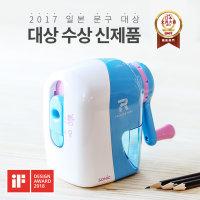 (무배) 모모팝 일본 소닉 안전 연필깎이 4색