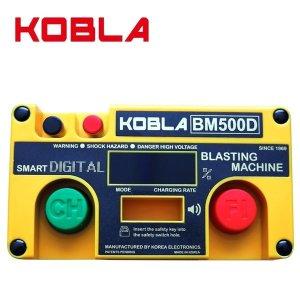 발파기 KOBLA BM-500D 전기식 디지탈발파기 코브라