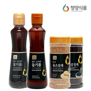 (묶음할인)꼬손 참기름 들기름 2병 볶음참깨 무배