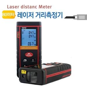 거리측정기 40 60 80미터 레이저 줄자 부피 거리계산