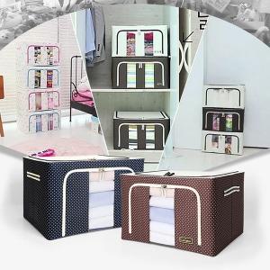 리빙박스 대용량 이불 정리함 의류 옷 보관 수납 상자