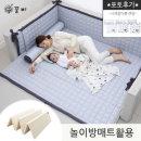 꿈비  변신범퍼침대 슈퍼특대형_트윈스타_그레이_놀이방매트 변신형