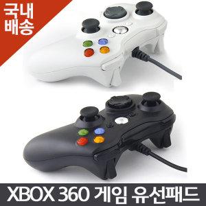 XBOX 360호환제품  PC게임패드 컨트롤러 게임패드