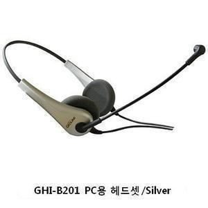 GHI-B201/GHI B201/PC용헤드셋/스테레오/휴일외당일발