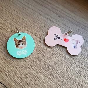 강아지 고양이 애견 반려동물 인식표 이름표 목걸이