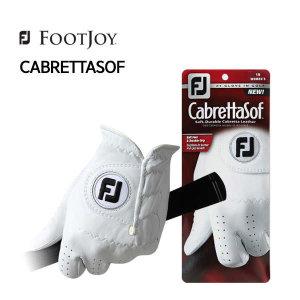 (현대Hmall) 풋조이  2018 아쿠쉬네트 정품 CABRETTASOF 카브레타소프 68802 남성 골프장갑
