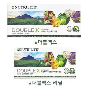 암웨이 뉴트리라이트 더블엑스 종합비타민무기질/리필