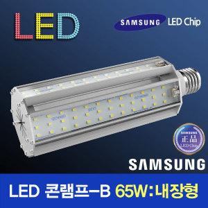 삼성LED 메탈할라이드 250W 400W 공장등 보안등가로등