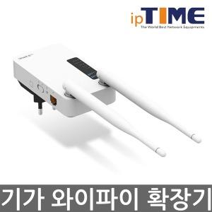IPTIME EXTENDER-GIGA 와이파이확장기 공유기증폭기