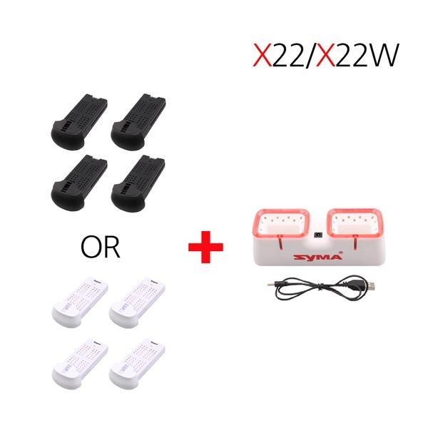 X22W/X22용 배터리4개+멀티충전기