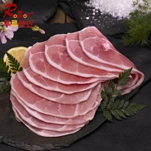 왕목살 불고기/제육용 500g 수입돼지고기