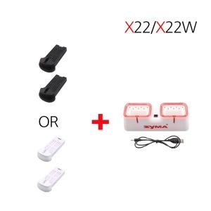 X22W/X22용 배터리2개+멀티충전기 색상 랜덤 발송