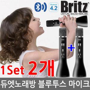 BZ-BX2 TWS 듀엣 노래방 블루투스 마이크 무선 에코