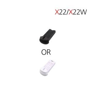 X22W/X22용 400mAh 정품배터리 랜덤 색상 배터리 발송