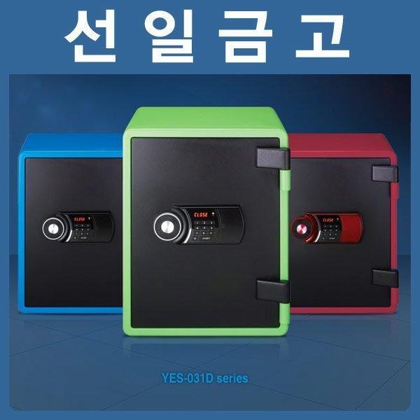 (선일금고) 선일금고 YES-031D 디자인/디지털 내화금고/63kg/서랍1개 선반1개/2중경보장치