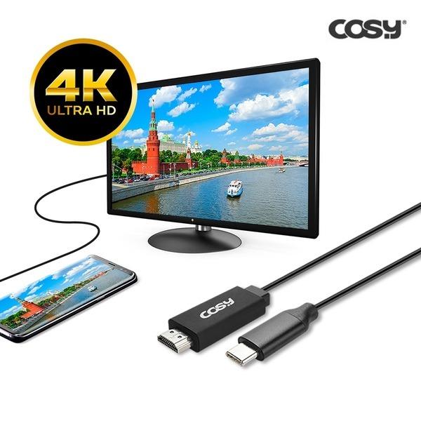 B3196HTC/타입C HDMI 미러링 케이블/스마트폰 TV 전송